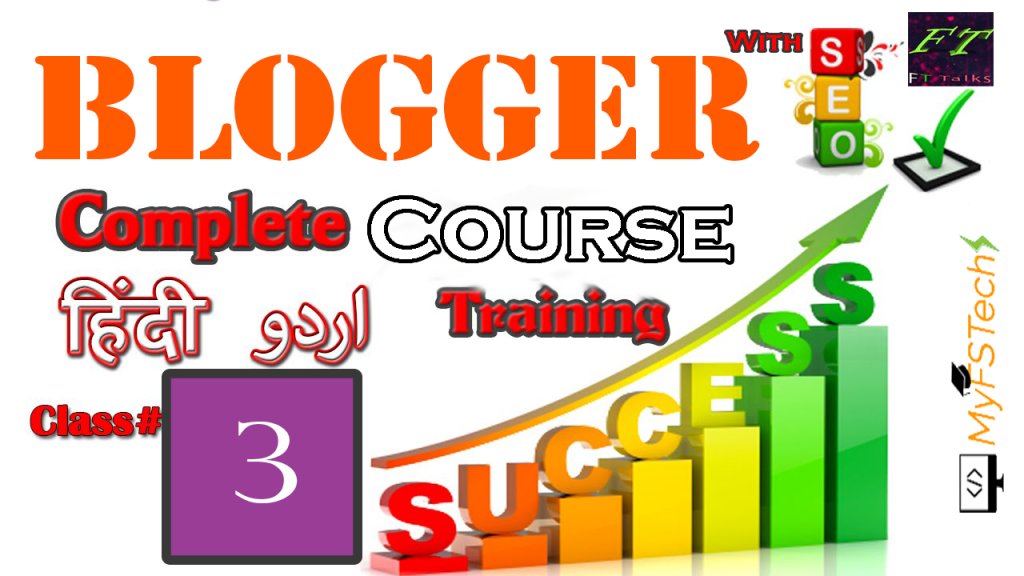 SEO For Blogger Blogspot